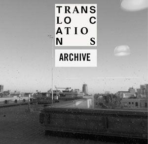 TRANSLOCACIONS arxiu ENG